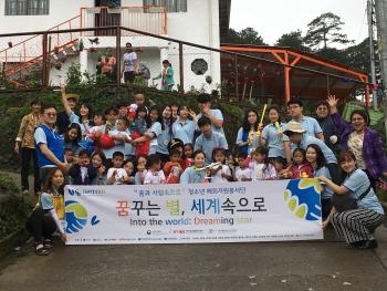 [꾸미기]사진2. 청소년해외자원봉사단.jpg