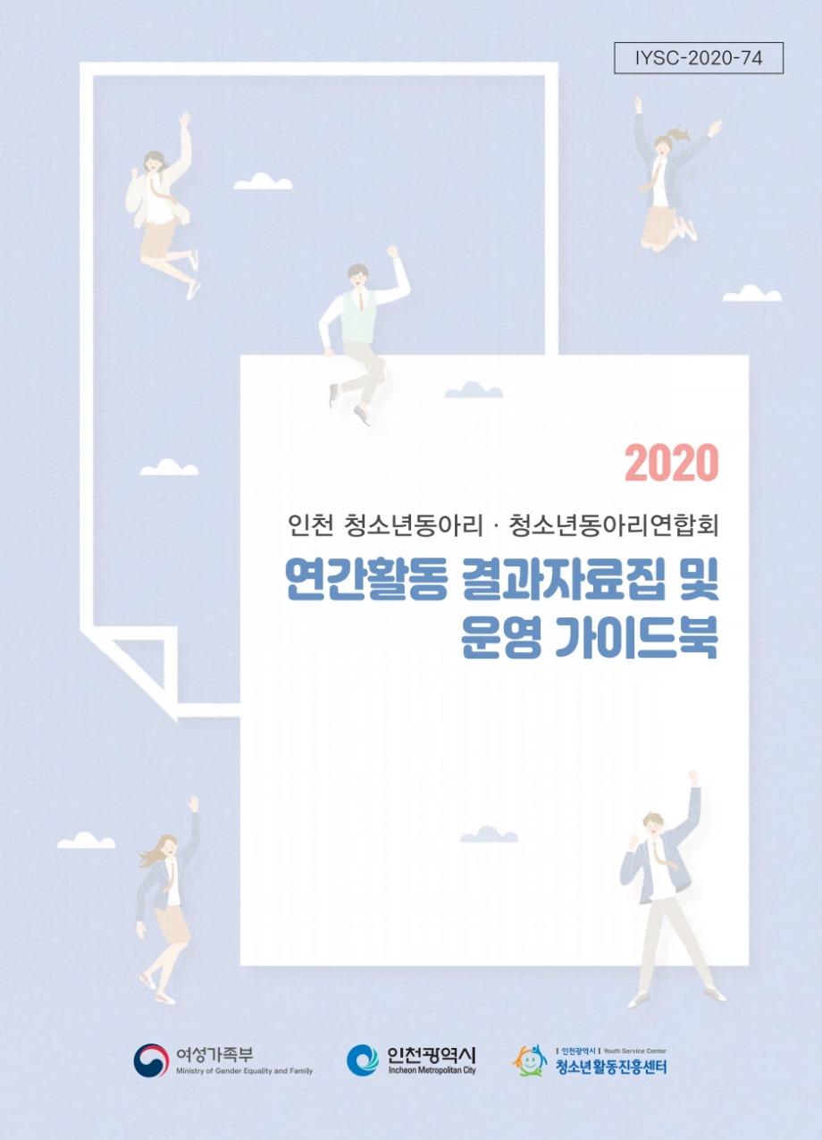 20210806_093509.jpg